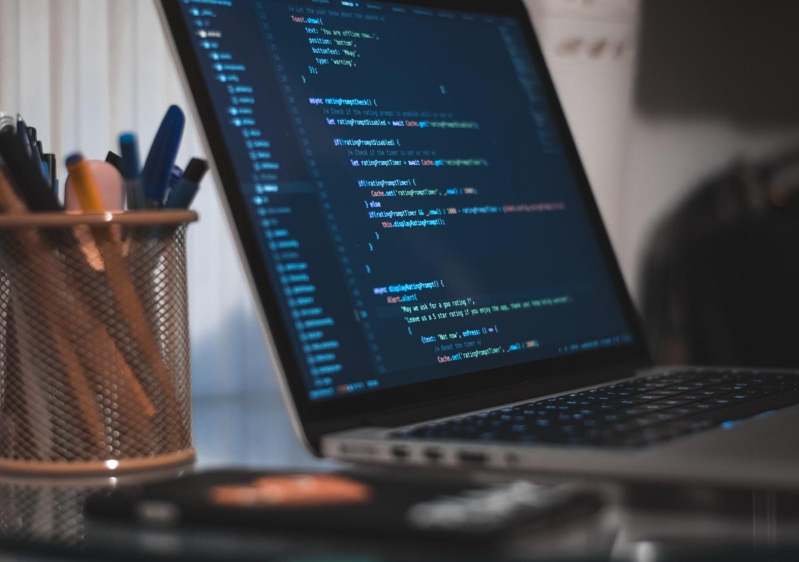 Enterprise Software Package Implementation